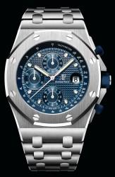 Audemars Piguet Royal Oak Offshore Chronograph 25th Anniversary